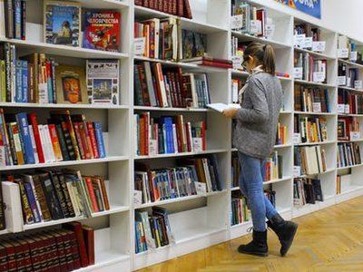 books_400x300.jpeg